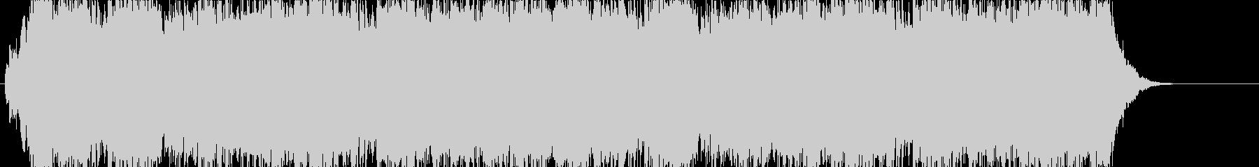 オーケストラ 感動 勝利 エンディングの未再生の波形