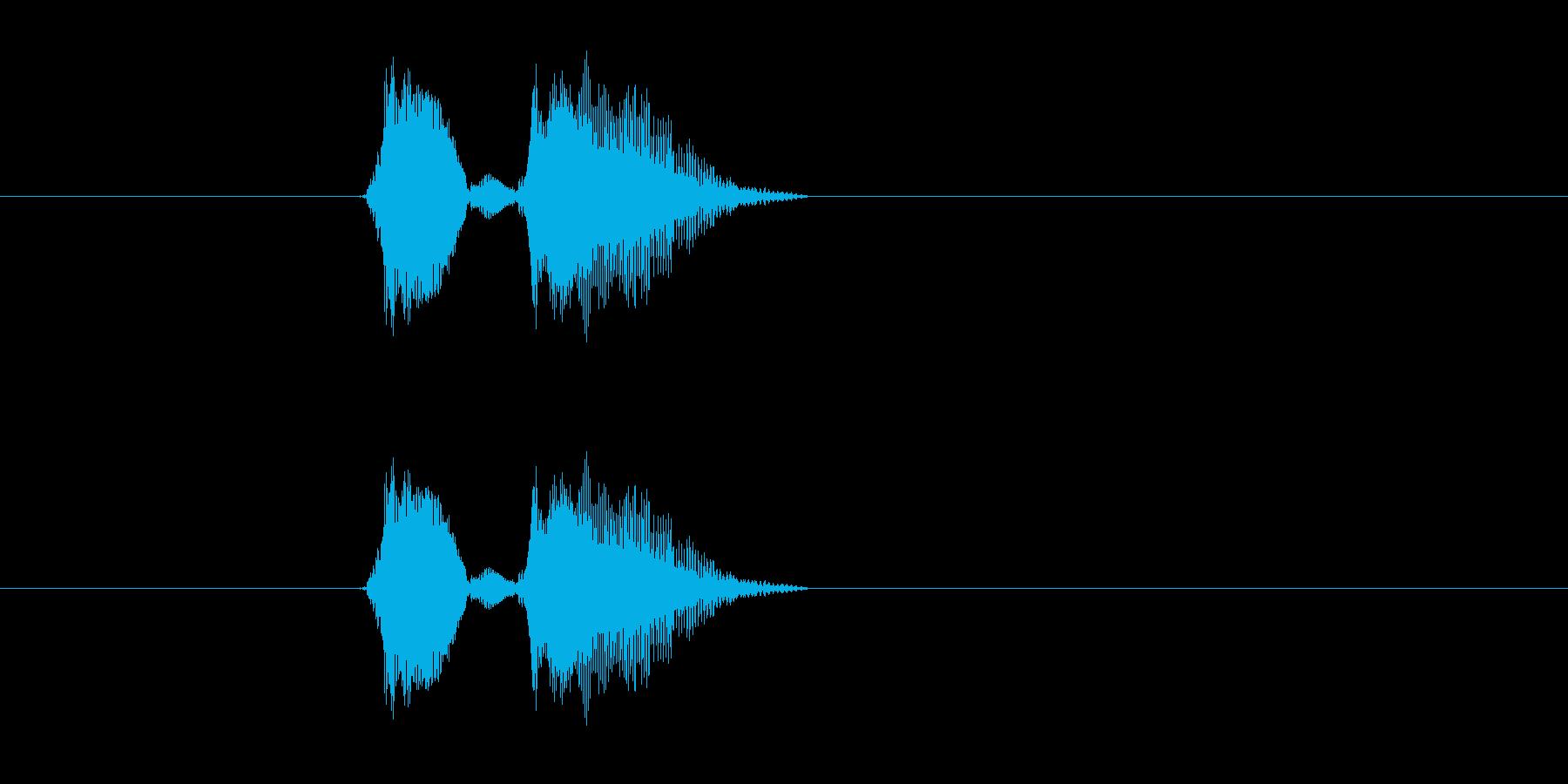 BINGO!の再生済みの波形
