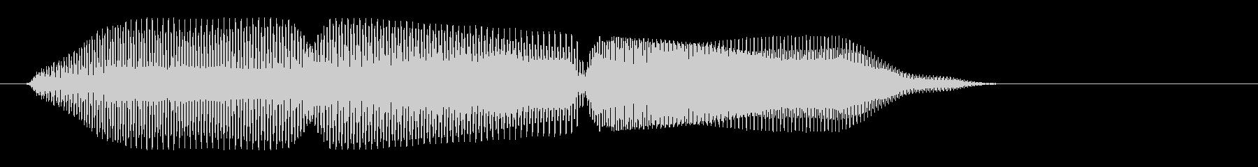 クリアで可愛らしい効果音の未再生の波形