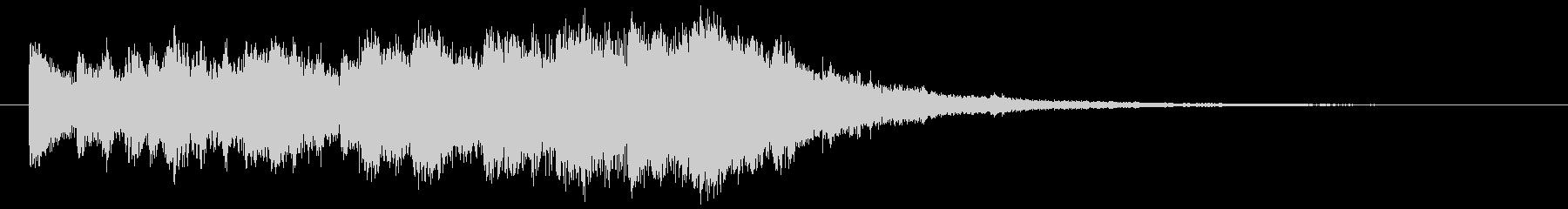 インスピレーショナルなロゴ・ジングルの未再生の波形