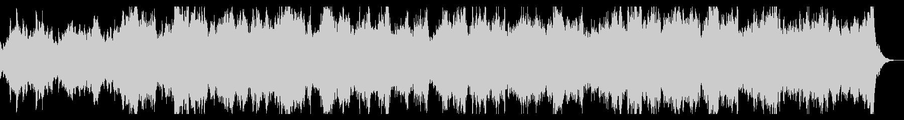 ホラー向け ダークなオーケストラBGMの未再生の波形