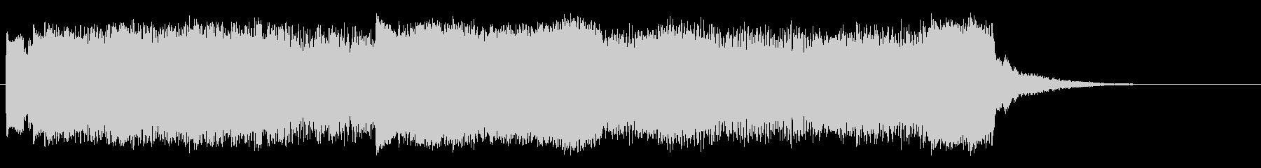 パワーコードの未再生の波形