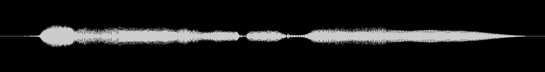 鳴き声 女性トークエルフィッシュ03の未再生の波形