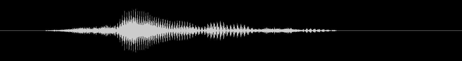 シングルスの未再生の波形