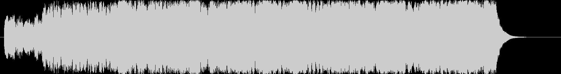 大聖堂の荘厳なパイプオルガンの未再生の波形