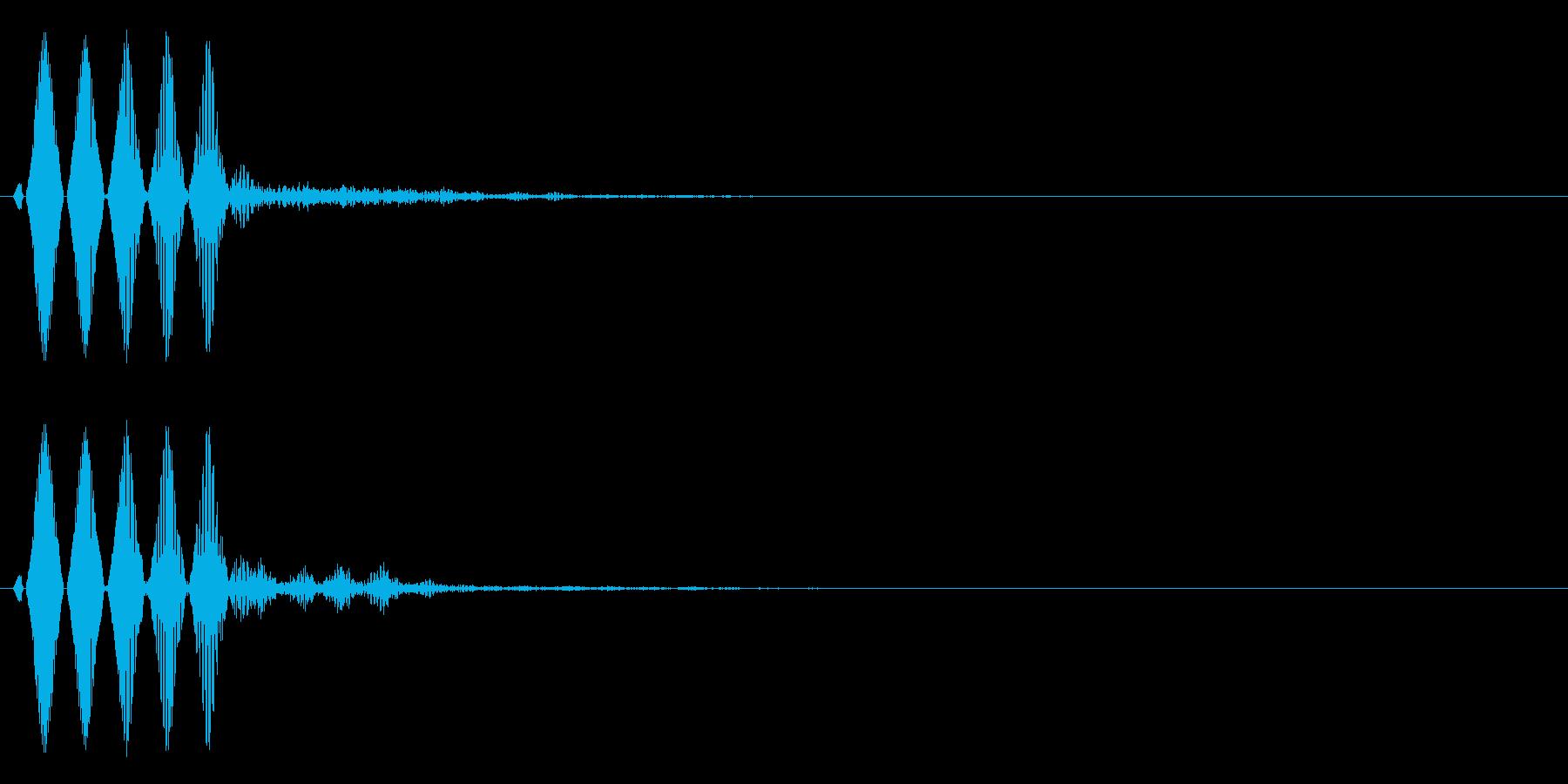 システム停止・閉じる・キャンセル_03の再生済みの波形