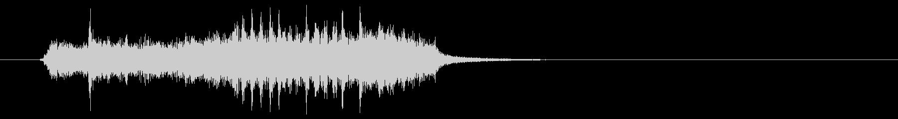 ジングル(ロック風)の未再生の波形