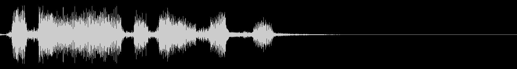 ロボット メイド「おはようございます!」の未再生の波形