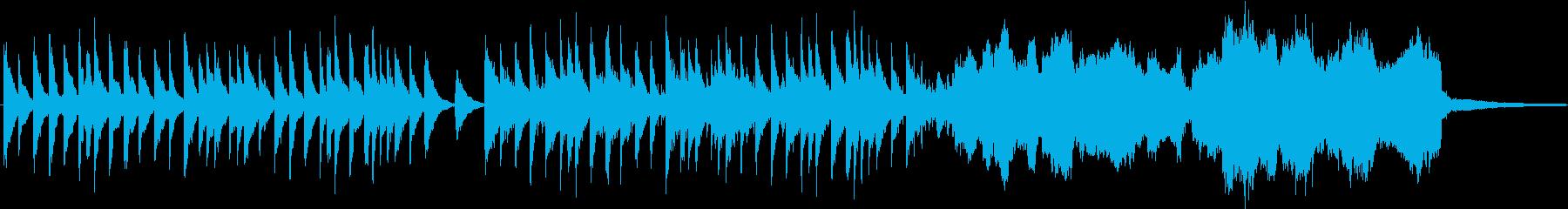 和風!琴とフルートの哀愁溢れるバラードの再生済みの波形