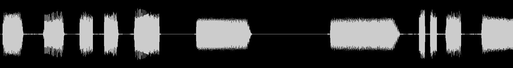 Android用語集ビープ音1の未再生の波形
