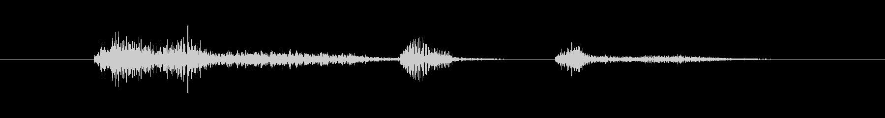 鳴き声 咳女性03の未再生の波形