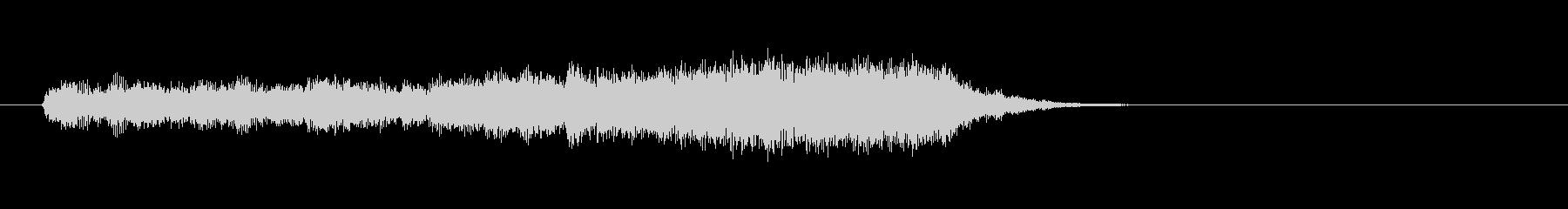 テーマ10:フルミックスの未再生の波形