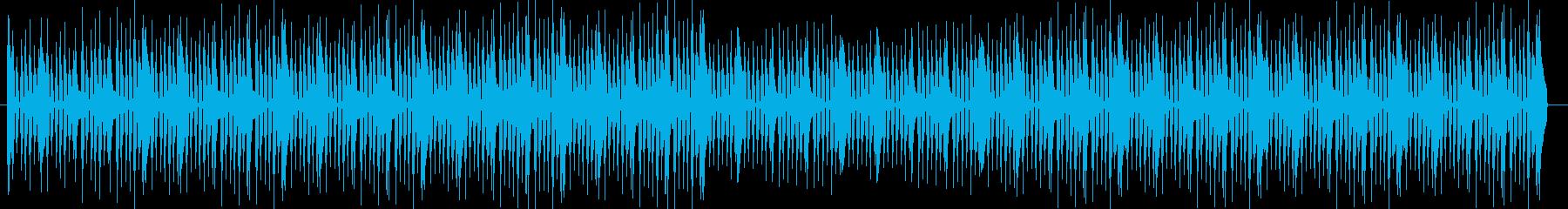 ちょっとアダルトチックなジャズフュージ…の再生済みの波形
