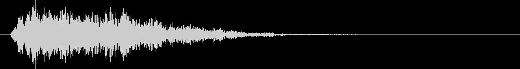 CMなどのサウンドロゴにの未再生の波形