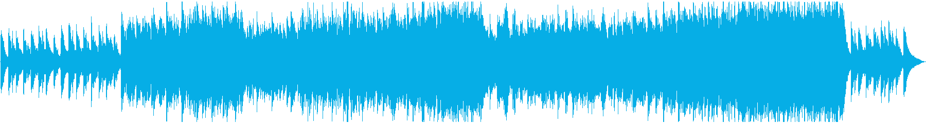 Inspire Me's reproduced waveform