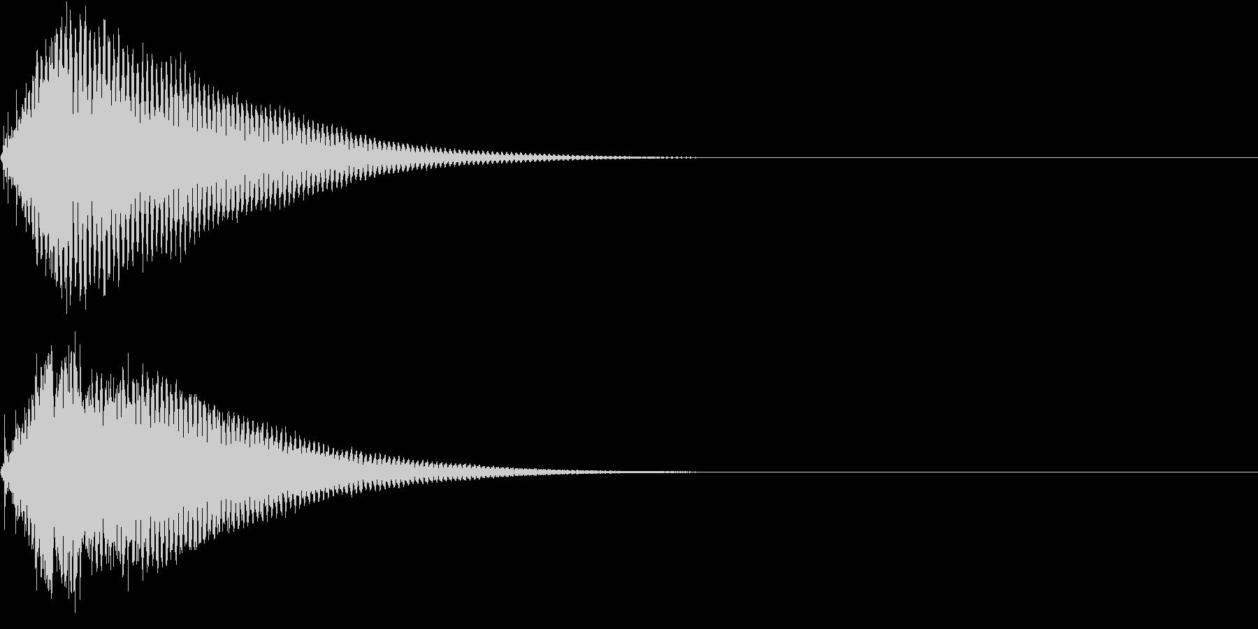 キュイン ボタン ピキーン キーン 5の未再生の波形