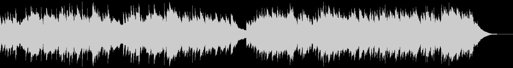 幸福感のあるピアノBGMの未再生の波形