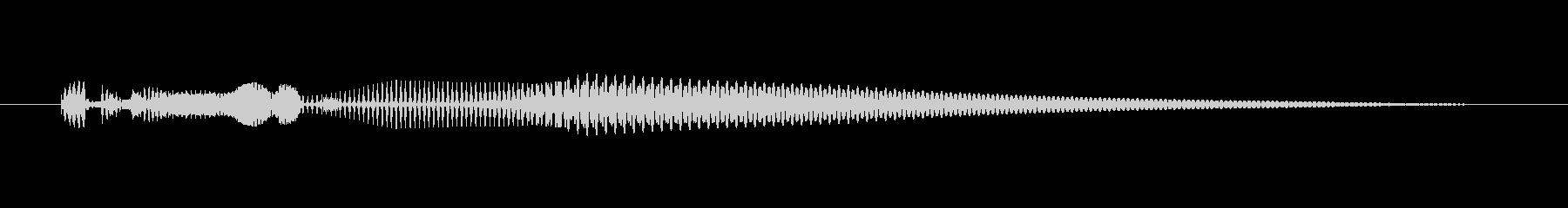 クリック レディブート02の未再生の波形