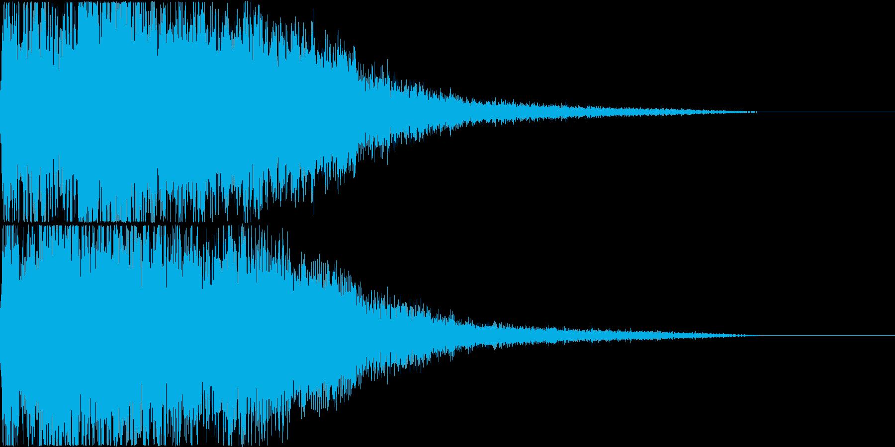 ロボット 合体 ガシーン キュイン 39の再生済みの波形