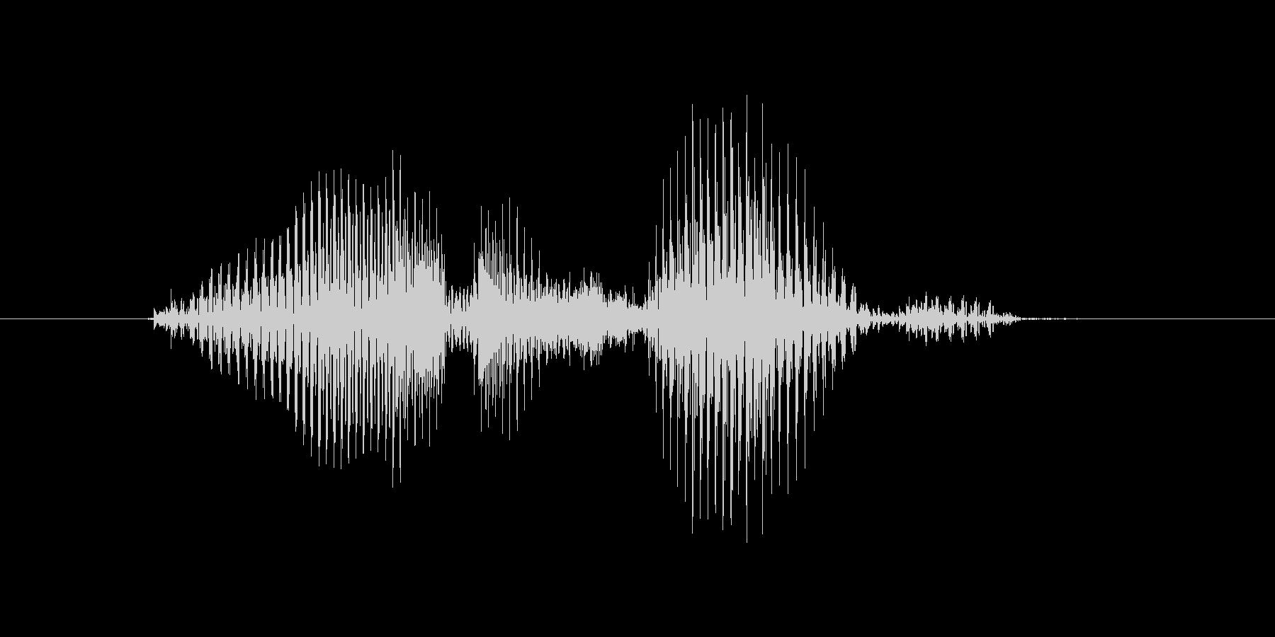 ゴールサイドの未再生の波形