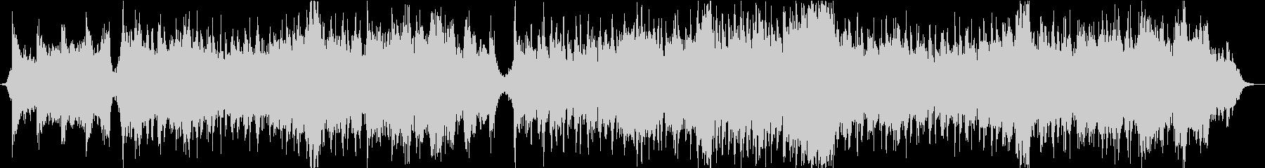 RPGのボスバトル曲(オーケストラ)の未再生の波形