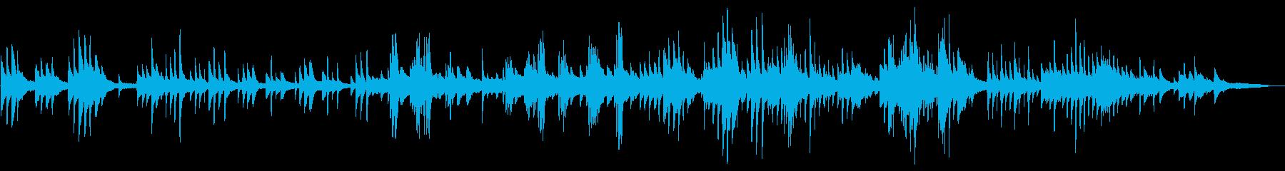 生演奏 幻想的で優しく切ないピアノソロの再生済みの波形