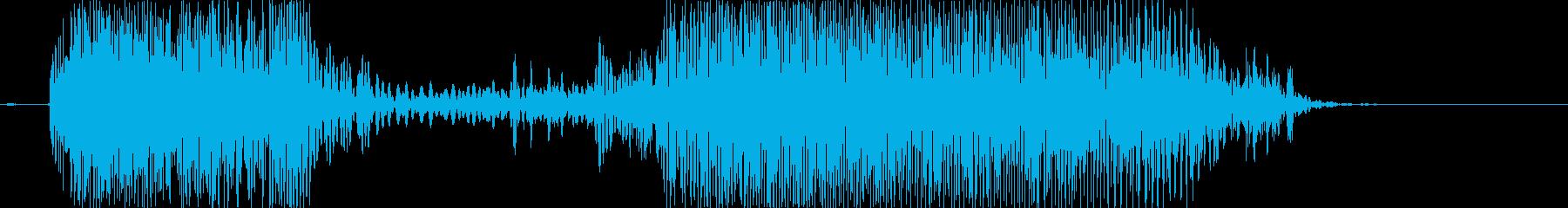 とりゃーっ!の再生済みの波形