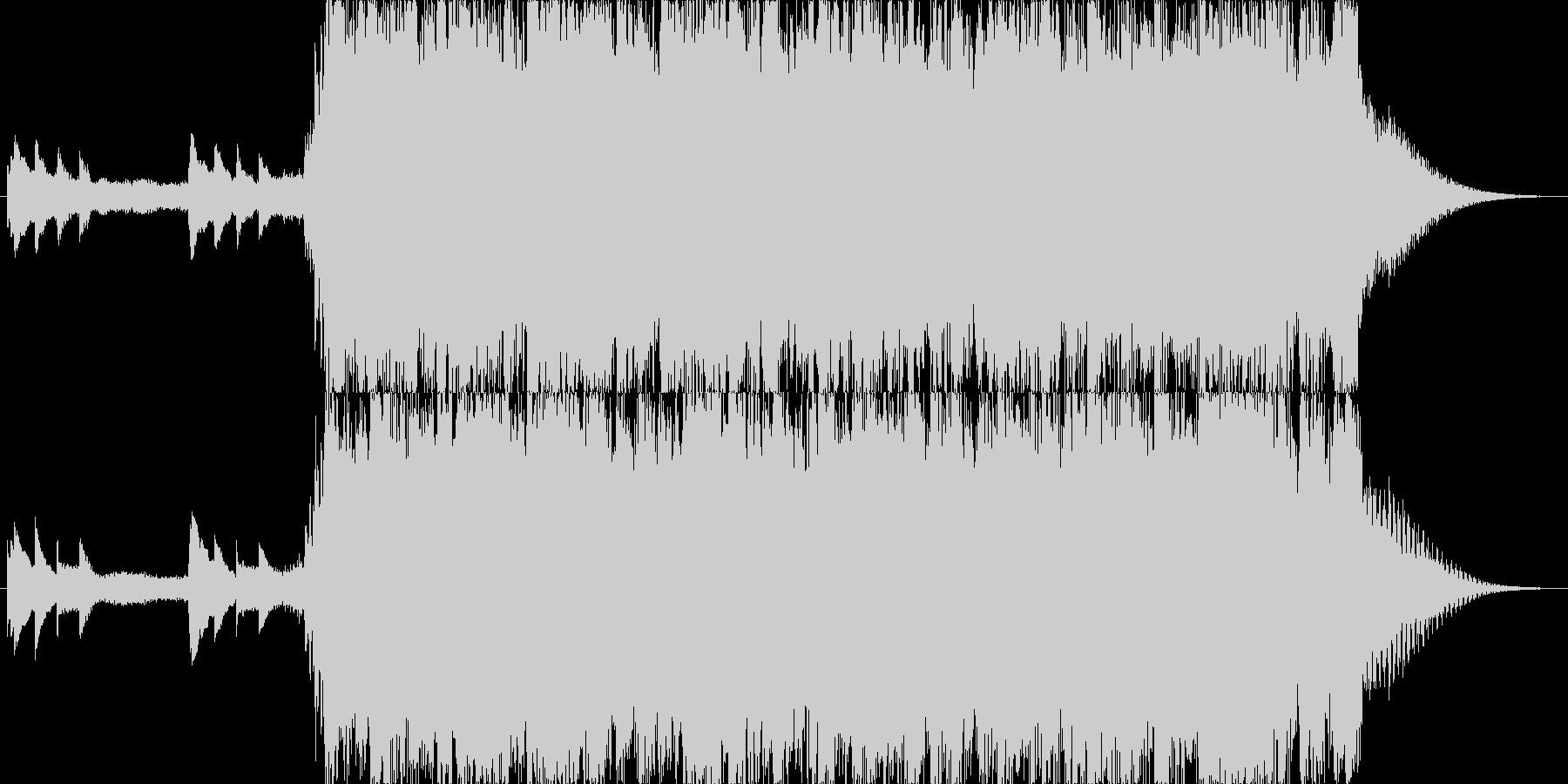 ロマンチックな印象のジングルギターソロ有の未再生の波形