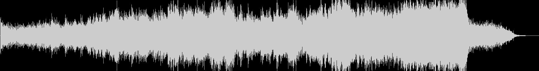 メロディーラインが美しいEpicサウンドの未再生の波形