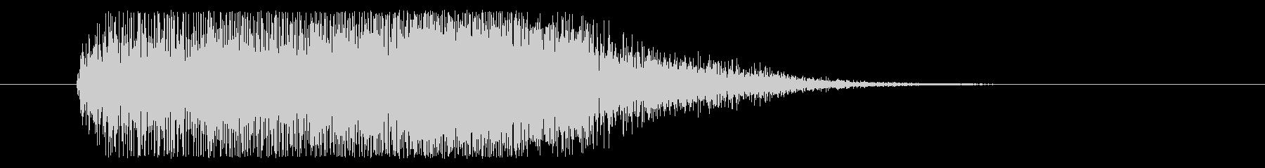 変形SEグニュゥゥンの未再生の波形