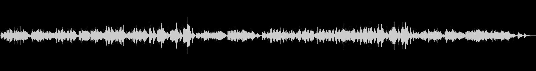おしゃれなハープソロ『シシリエンヌ』の未再生の波形