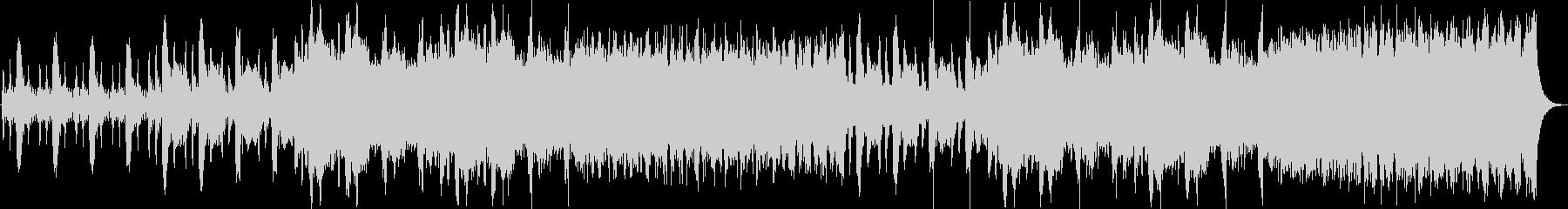 ストリングスの不穏な室内楽風プログレの未再生の波形