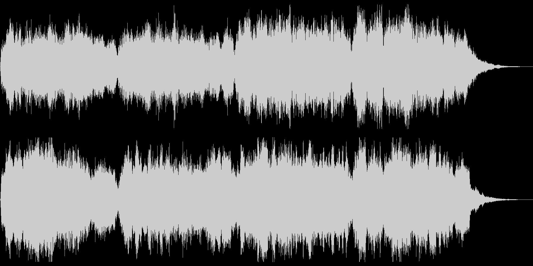 幻想的なオーケストラ 30秒イントロの未再生の波形