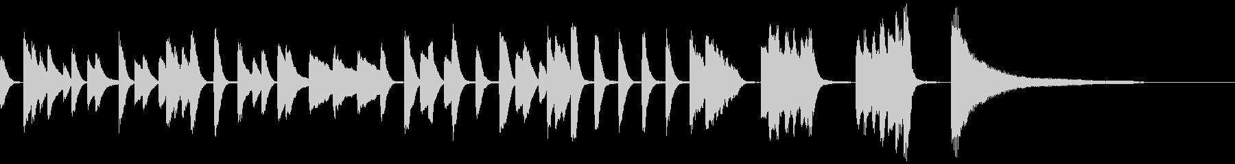 ほのぼのとした雰囲気のピアノの未再生の波形