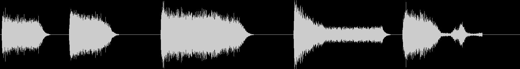 火炎放射器ブラスト、さまざまな長さ...の未再生の波形
