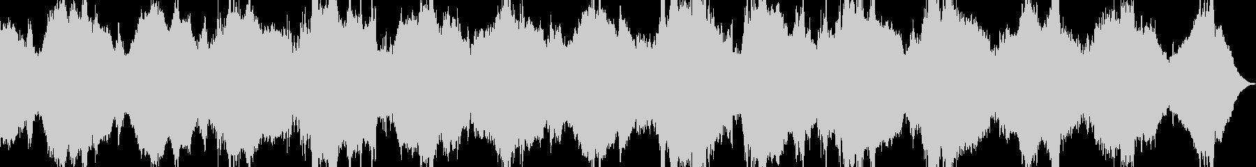 宇宙やスローモーションを感じる曲の未再生の波形