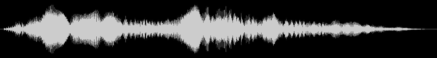 ベイビー:ハッピーノイズとクース。の未再生の波形