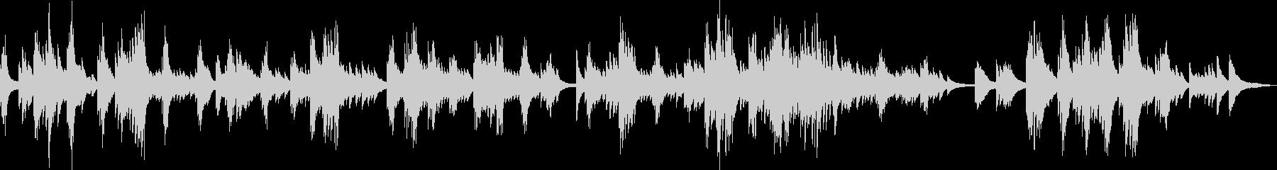 悲しいピアノバラード(切ない・暗い)の未再生の波形