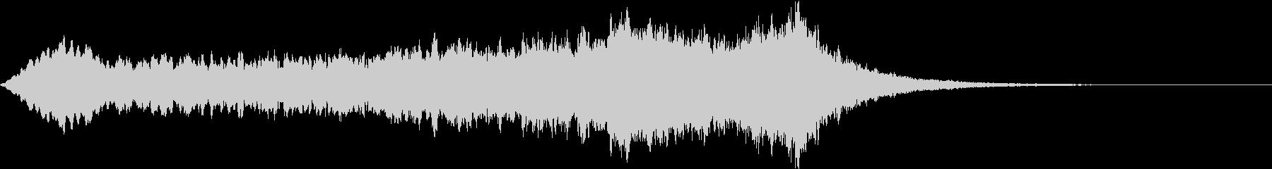 CINEMATIC RISER_30の未再生の波形