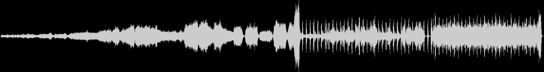 交響詩「レクイエム」の未再生の波形
