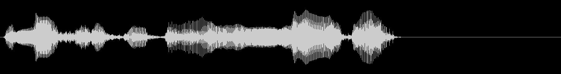 「今すぐダウンロード」(女声・ゆっくり)の未再生の波形