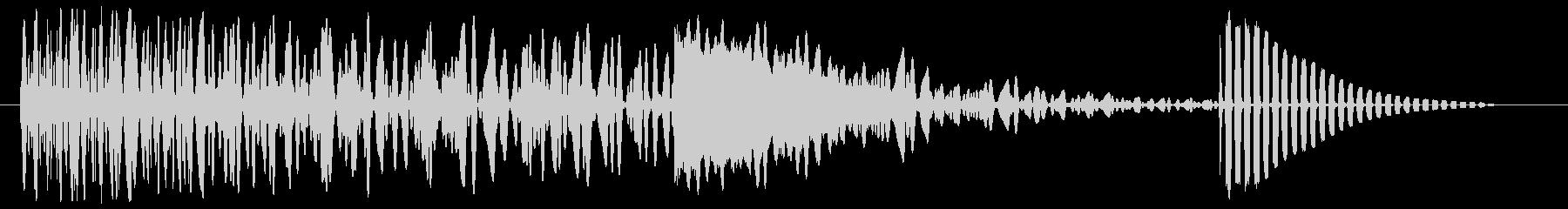 コミカル爆発(セット)の未再生の波形