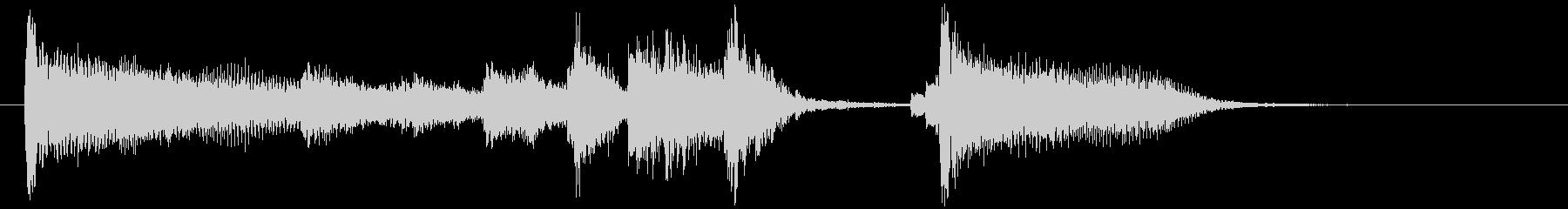 場面転換などにジャズジングル(12)の未再生の波形