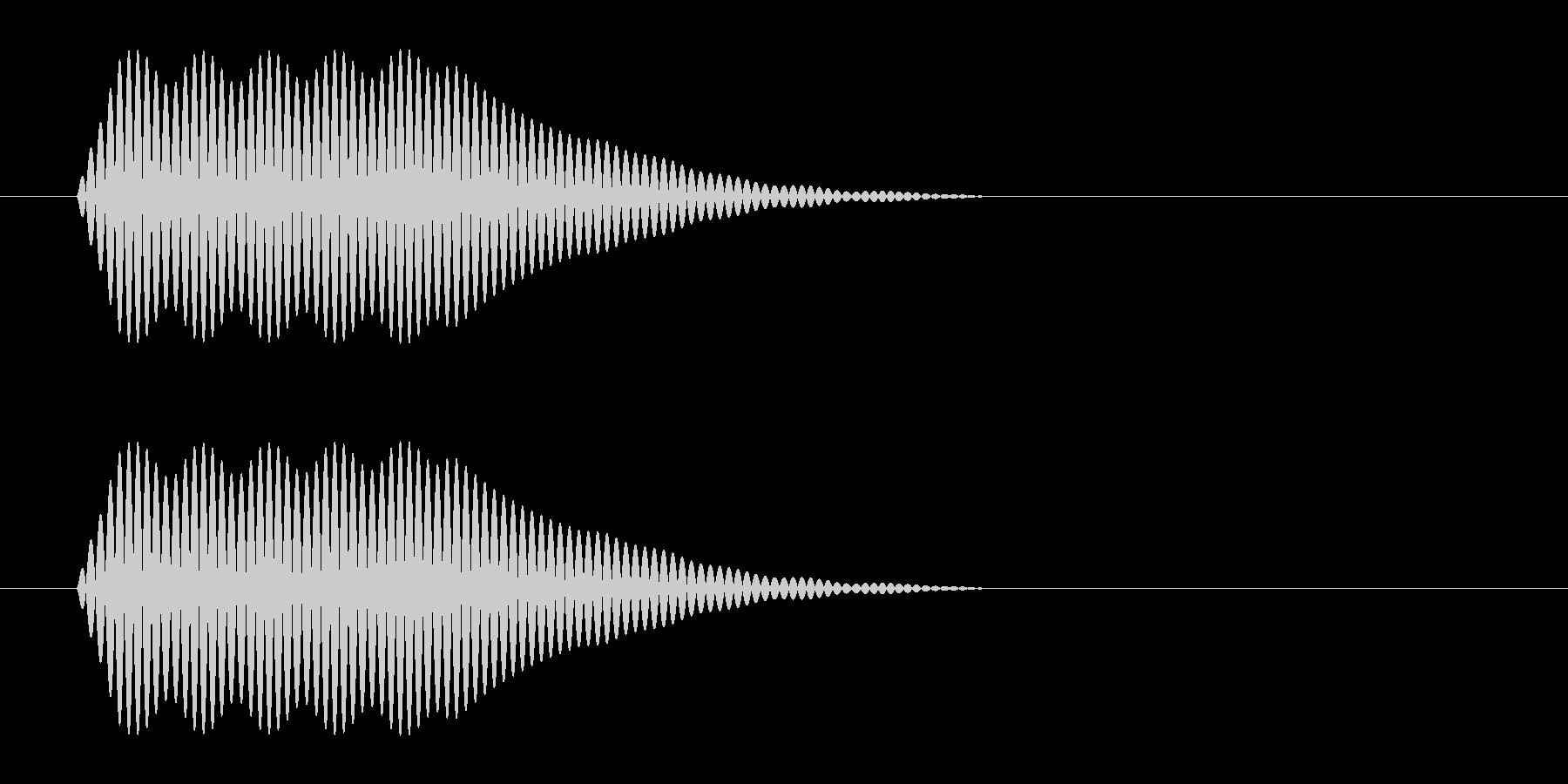 ポォン(軽めの音色)の未再生の波形