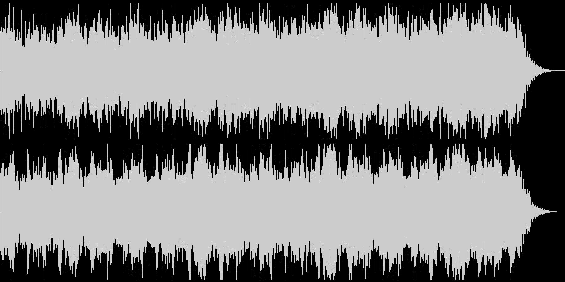 ホラーやサスペンスに最適な不気味な曲の未再生の波形