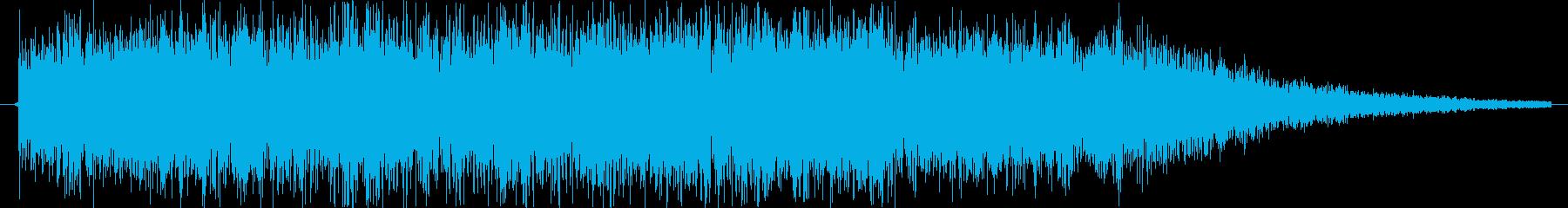 ガオー。の再生済みの波形