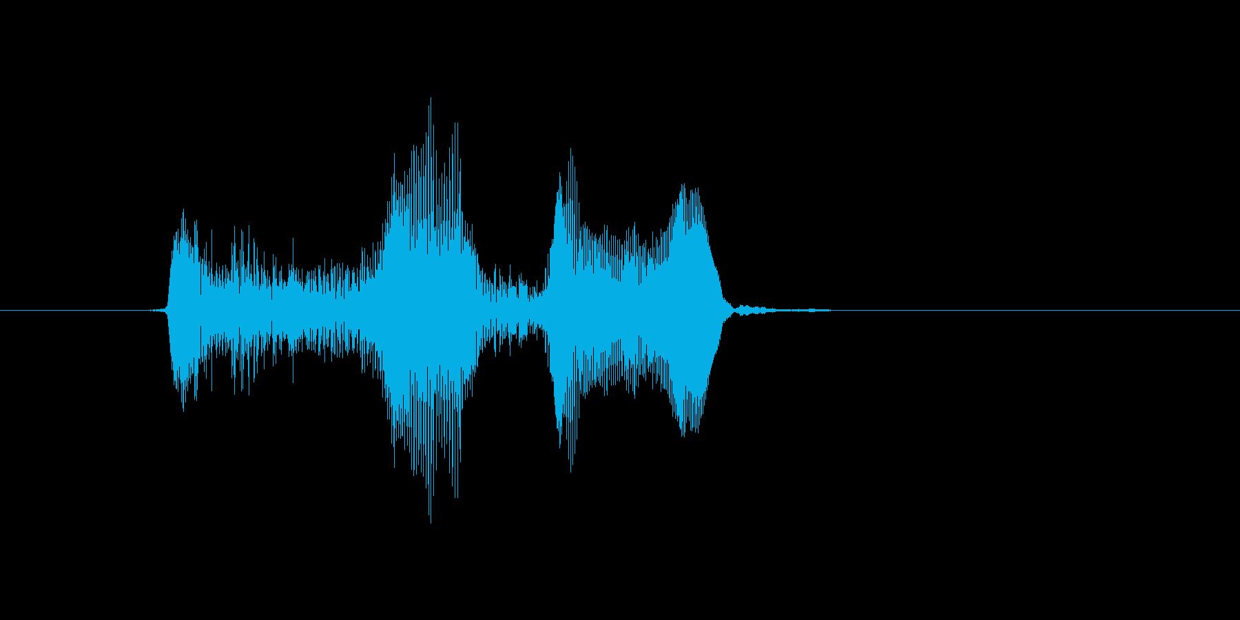 えへへ!の再生済みの波形