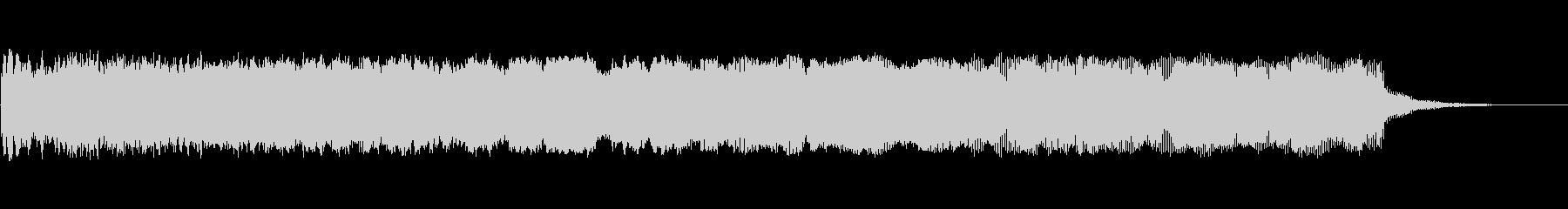 ピューン落ちる下降する/とても長い音2の未再生の波形