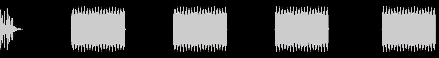 電話が切れるの未再生の波形