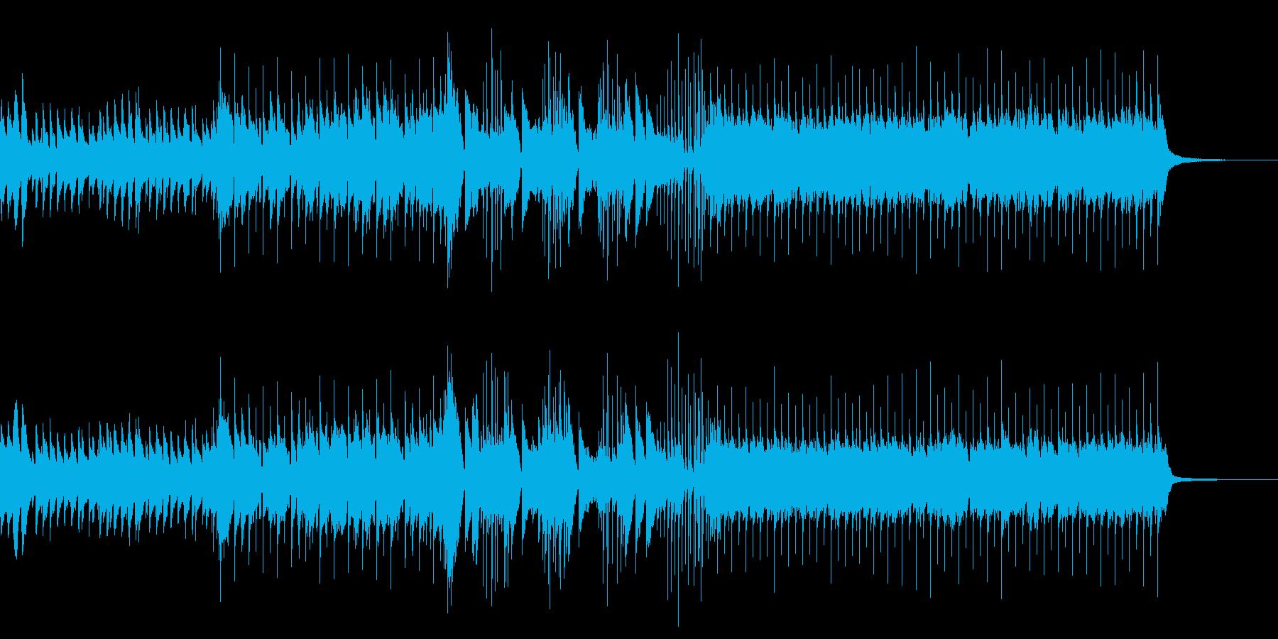 明るくて爽やかな、日常的な場面に合う曲の再生済みの波形